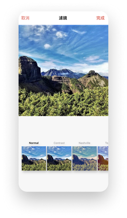20+ Photo Filters