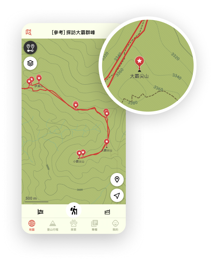 Topographic Offline Map